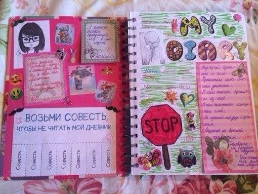 электронный дневник регистрация ученика