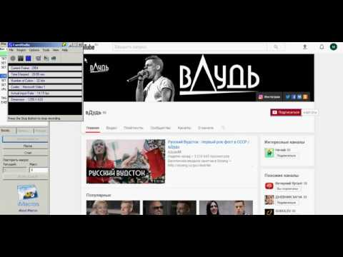 Youtube скрипт iMacros отписка от каналов