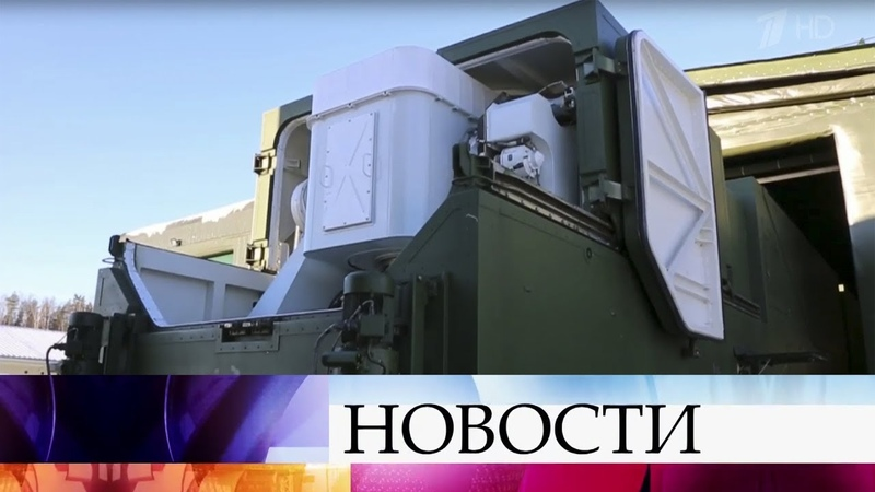На опытно боевое дежурство заступили новейшие лазерные комплексы Пересвет