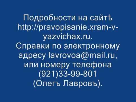 Романъ Михаила Юрьевича Лермонтова Герой нашего времени въ оригинальной орѳографіи