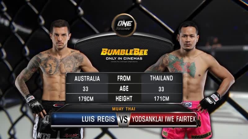 ONE Destiny of Champions   Luis Regis vs. Yodsanklai IWE Fairtex   MUAY THAI