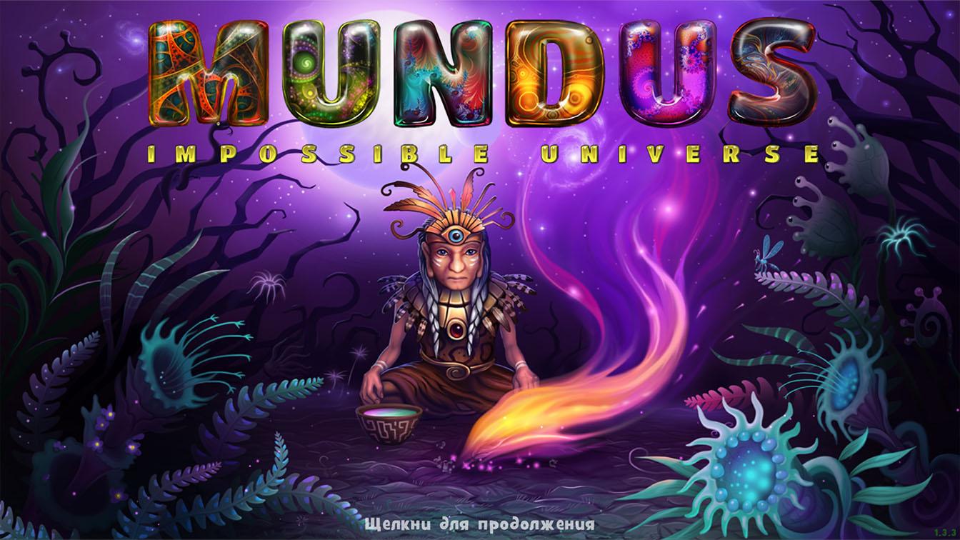 Мундус. Невозможная вселенная 2 | Mundus: Impossible Universe 2 Multi (Rus)