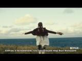 Энн - 2 сезон |Трейлер| [рус. саб] / Anne With an E - Season 2 |Trailer| [rus sub]