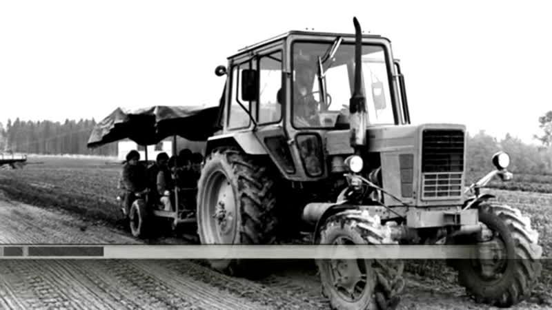 Трактора МТЗ-80 МТЗ-82 «Беларусь»