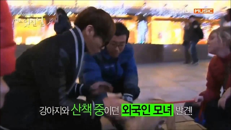 Jonghyun's adorable reaction to a puppy and a cute little girl