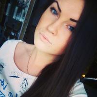 Евгения Соломахо