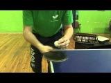 Основные подачи в настольном теннисе