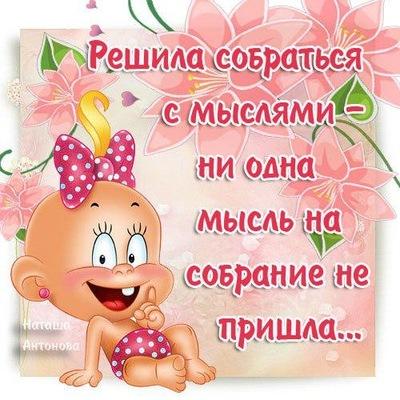 Валентина Пыхтина, 18 января , Пласт, id32343308
