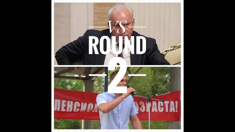 19 09 2018 Хакасия Дебаты Коновалов vs Зимин 2 часть