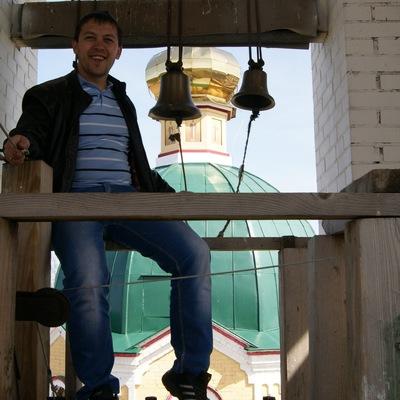 Альберт Шайхутдинов, 5 ноября , Пермь, id34135549