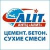 Группа компаний «АЛИТ»