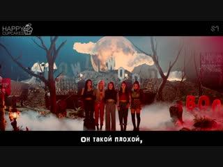 Red Velvet – RBB (Really Bad Boy - English Ver.) (рус. саб)