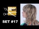 HAIR SET # 17 (креативное окрашивание, мужская стрижка, смывка цвета - GB, RU)
