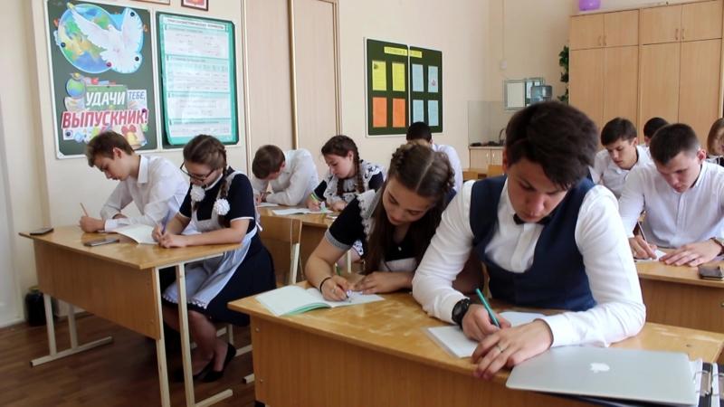 взгляды на школу : 3 точки зрения - фильм выпускников 19 шк
