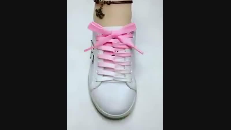 Учимся красиво завязывать шнурки. Новый тренд 2018 года !