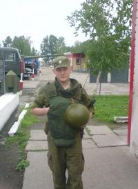 Кирилл Акинин, 26 июня 1983, Нижний Новгород, id174124007