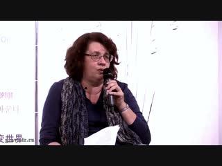 Лекция Людмилы Петрановской. Воспитание с видом на будущее