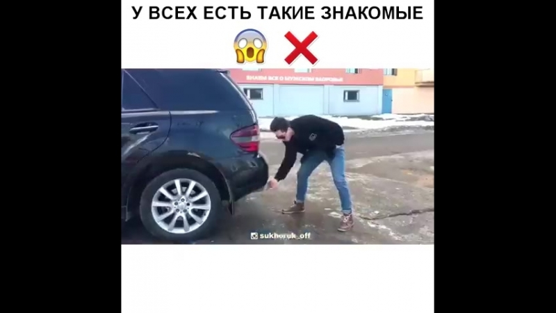 Братан Мерседеса взял себе😎