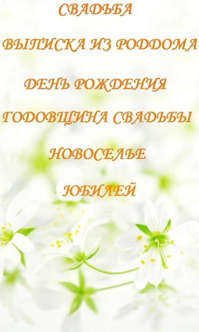 Екатерина Панова