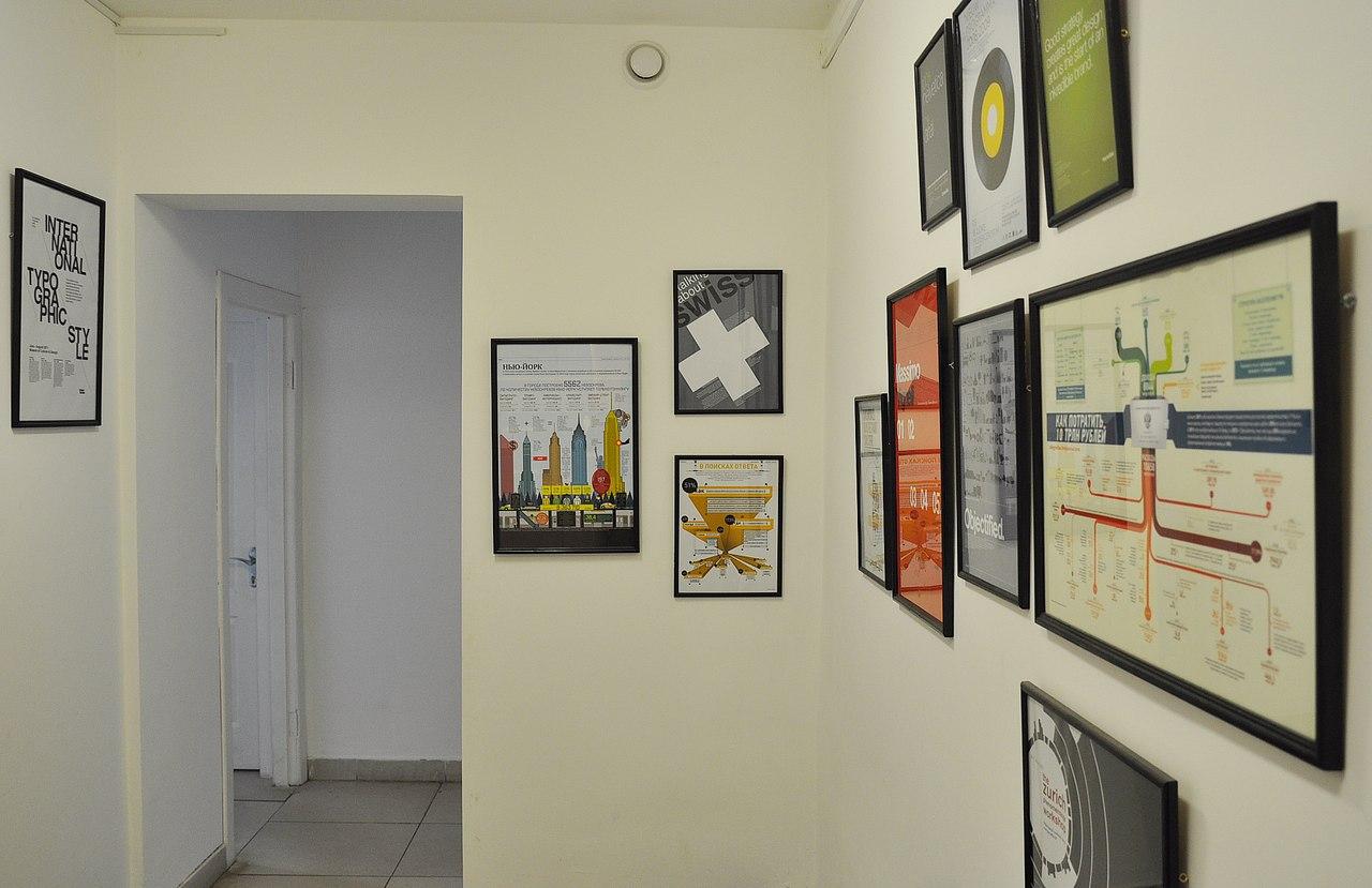 Офис | Дизайн-студия «Медиасеть»