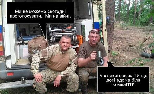 """Комиссия разрешила голосовать без паспортов целому селу на Киевщине, - """"Опора"""" - Цензор.НЕТ 6228"""