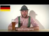 Чем немецкий отличается от других языков.... продолжение