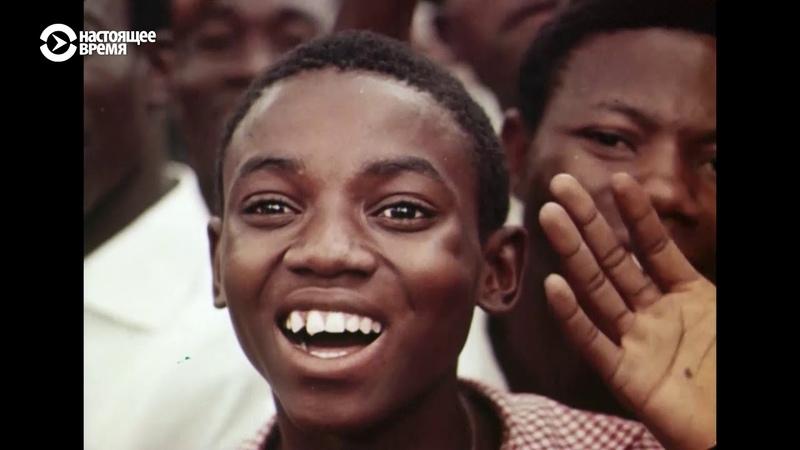 Как советская пропаганда осваивала Африку | РЕАЛЬНЫЙ РАЗГОВОР