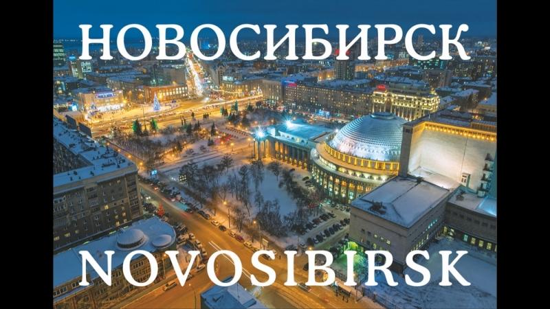  Ну такое монтаж  Салют на 125-ти летие города Новосибирск  Набережная реки Обь
