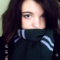 Ксения Ловерова