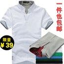 http://item.taobao.com/item.htm?id=15536419854<br>¥79<br>Все товары в данном альбоме находятся в Китае.<br>Цены указаны в Юанях, 1юань = 5р.<br>Ориентировочный срок доставки 1 месяц.