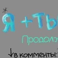 Ирина Короедова, 6 сентября , Николаев, id195767578