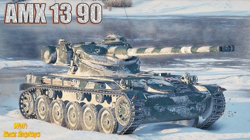 AMX 13 90 : Неудержимый Малыш 1vs5 * 5600 урона 11 фрагов , Колобанов