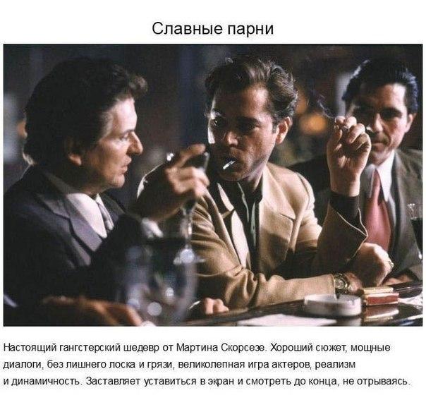Фото №437216526 со страницы Ивана Хохлова