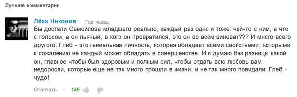 Мессадж от Лехи Никонова