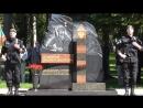 Открытие памятника Герою России Владимиру Елизарову