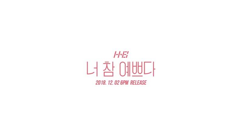 [HNB] HNB(우진영, 박우담, 정유준) 너 참 예쁘다 하이라이트