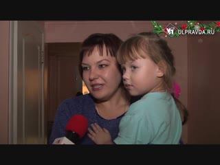 Коробка храбрости http://ulpravda.ru