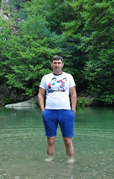 Дмитрий Юрченко, 10 августа 1981, Сочи, id119327076