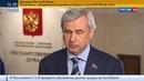Новости на Россия 24 • Автопробеги могут приравнять к демонстрациям