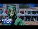 Гадавіна Чарнобыльскай катастрофы. Спецвыданне студыі Белсат Белсат