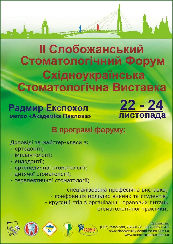 http://cs421817.userapi.com/v421817488/e4f/nQI8BKDSo5U.jpg