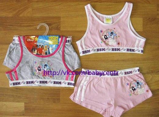 Очень Дешевая Детская Одежда Доставка
