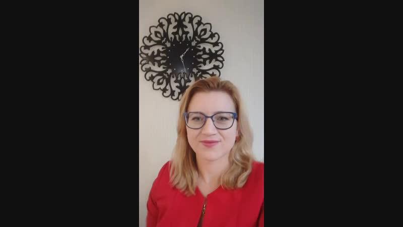 Мастер-класс Ирины Сальниковой по Эмоциональному интеллекту в Новосибирске