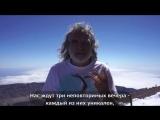 ЭТИ ТРИ ВЕЧЕРА ПЕРЕВЕРНУТ ВАШУ ЖИЗНЬ!! Вит Мано, загадочный и уникальный финалист Битвы Экстрасенсов, приезжает в Москву с НОВЫМ