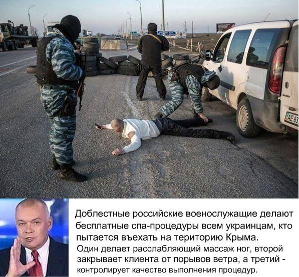 На Херсонщине готовятся принимать эвакуированных крымчан - Цензор.НЕТ 974