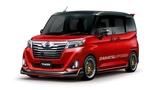 Daihatsu Sport Kei Car 2018 Tokyo Auto Salon