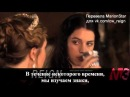 "Reign 1x05 Canadian promo - ""A Chill in the Air"" (rus sub)"