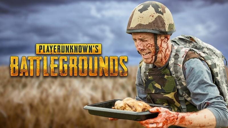 Chicken Dinner - PUBG Logic (after you win on the battleground)   Viva La Dirt League (VLDL)