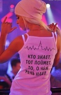 Серий Яковець, 8 октября 1998, Черновцы, id202681275