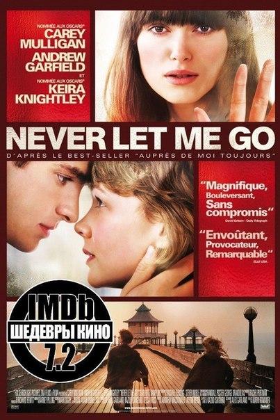 Замечательное кино о любви и дружбе, которое заставляет задуматься о жизни и наших возможностях. Масса впечатлений от просмотра вам обеспечена!